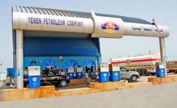 الحوثيون يفتعلون أزمات النفط في اليمن .. سرقة وسيطرة واعتداء على التجار