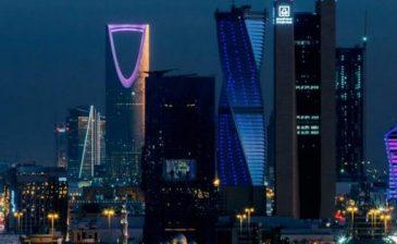 """""""مركز الرياض الدولي للمؤتمرات"""" ينظم أمسية رمضانية لمجلس إدارته وشركائه"""