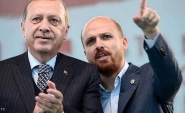 """""""عزبة أردوغان"""" وابنه.. هكذا يرتع """"بلال"""" ورفاقه في تركيا.. ثروة ومناصب"""