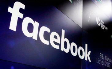 """فضيحة جديدة.. """"فيسبوك"""" تراقب مستخدمي """"واتساب"""" بأداة خبيثة"""