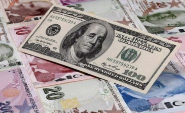 أسعار صرف العملات الرئيسية مقابل الليرة التركية اليوم