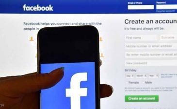 """رقم استثنائي.. ماذا فعل مستخدمو فيسبوك """"بعد الفضيحة""""؟"""