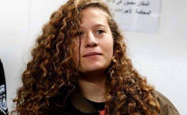 دعوى ضد سجاني عهد التميمي بالتحرش والتهديد