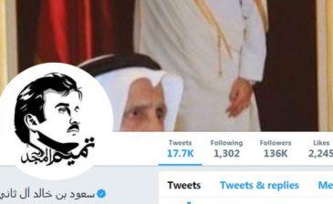 غضب عبر تويتر بعد تغريدة من قطري يهين فيها السعوديات والإماراتيات