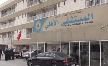 تيكا التركية تفتتح وحدة لإنتاج الأكسجين في مستشفى فلسطيني