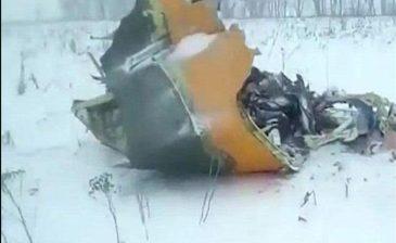 لجنة التحقيق الاتحادية الروسية: الطائرة انفجرت عند ارتطامها بالأرض