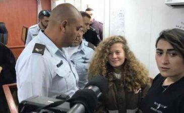 محكمة الاحتلال يمدد اعتقال عهد التميمي