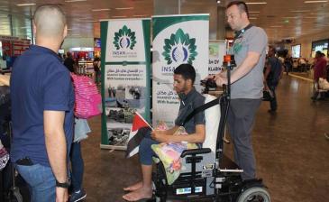 جمعية تركية تضمد جراح مصابي غزة في مشافي إسطنبول
