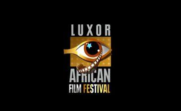 مهرجان الأقصر يعلن الأفلام المشاركة بمسابقته