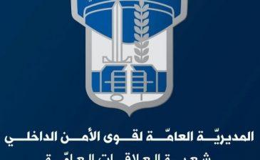 إحباط محاولة تهريب مخدرات إلى السعودية عبر مطار بيروت