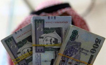 """"""" بنك التنمية : 60 ألف ريال قرضٌ بلا فوائد عبر """" آهل"""