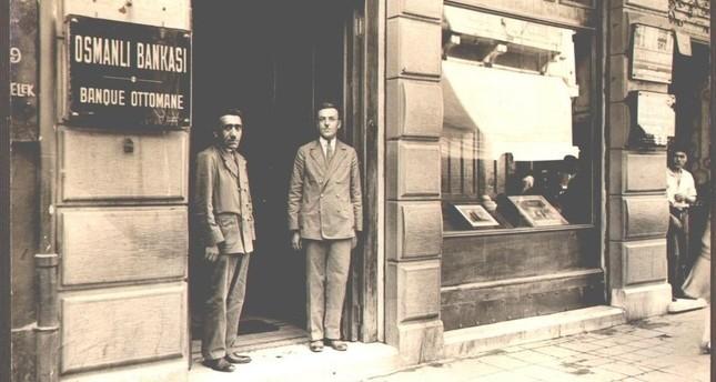 تاريخ البنوك في الدولة العثماني