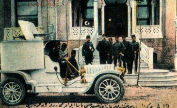 كيف دخلت السياراتُ إلى أراضي الدولة العثمانية ؟