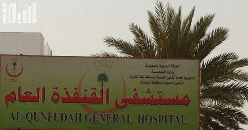 رغم تعهد المقاول .. 12 يوماً بقيت على تسليم مستشفى القنفذة وهذه نسبة الإنجاز!
