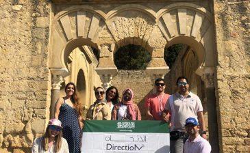 شباب سعوديون يزورون إسبانيا للتعرف على الحضارة الإسلامية بأرض الأندلس