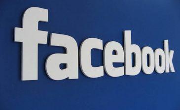 """فضائح """"فيسبوك"""" تتوالى.. مئات الموظفين يتنصتون على """"رسائلك الصوتية"""""""