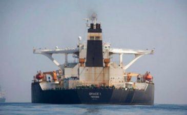 """الولايات المتحدة تلغي تأشيرات ناقلة النفط الإيرانية """"غريس 1"""""""