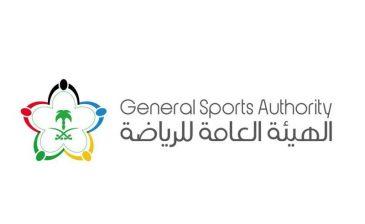 """""""هيئة الرياضة"""" تدشن منصة عالمية لنقل الدوري السعودي عبر الإنترنت"""