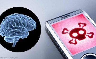 كيف يؤثر إدمان الجوال والإنترنت على وظائف الدماغ وحياة المستخدم بشكل عام؟