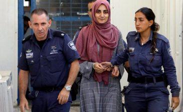 """إسرائيل تعتزم تقديم لائحة اتهام بحق الشابة التركية """"إيبرو أوزكان"""" مع استمرار حبسها"""