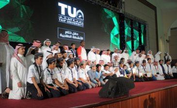 جامعة الطائف : 42 ألف طالب وطالبة شاركوا في الأنشطة الطلابية للعام الحالي