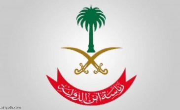 أمن الدولة: القبض على سبعة أشخاص قاموا بالتواصل المشبوه مع جهات خارجية