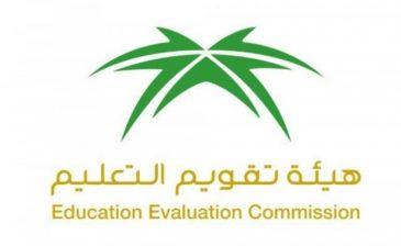 مركز التقويم والاعتماد ينظم ملتقى لجودة التعليم العالي بعد غدٍ