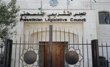 الجبهة الشعبية تقاطع المجلس التشريعي الفلسطيني