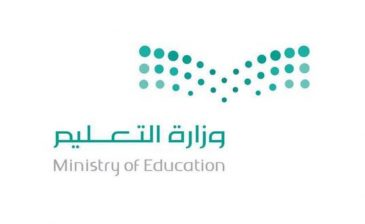 وقف برامج التعليم الموازي في الجامعات نهائياً.. واستثناء «السعودية الإلكترونية»