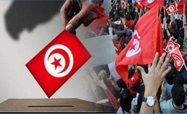 تونس تستعد لانتخاب أول مجالس بلدية مستقلة