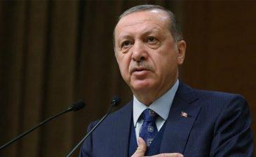 الجريدة الرسمية تنشر قائمة ممتلكات الرئيس أردوغان وأرصدته المالية