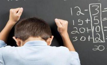 العباقرة قد يفشلوا في دراسة الرياضيات