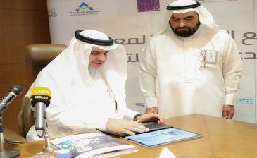 تعليم الرياض يقيم معرض انطلاقتي 4 .. هذه أهدافه