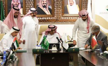 توقيع اتفاقية في مركز الملك سلمان للإغاثة لإنشاء مركز صحي في اليمن