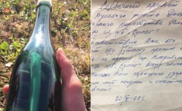 العثور على رسالة في زجاجة كتبها بحّار روسي قبل 50 عامًا