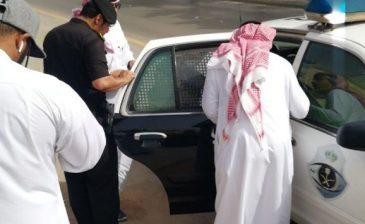 عمل الرياض يُحرر 98 مخالفة.. ويضبط 146 وافدا