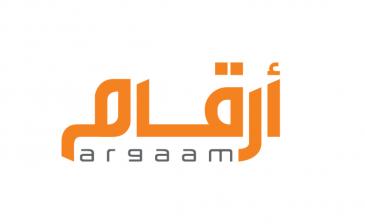 السوق السعودي: أسهم 11 شركات تسجل أدنى سعر في 52 أسبوعًا
