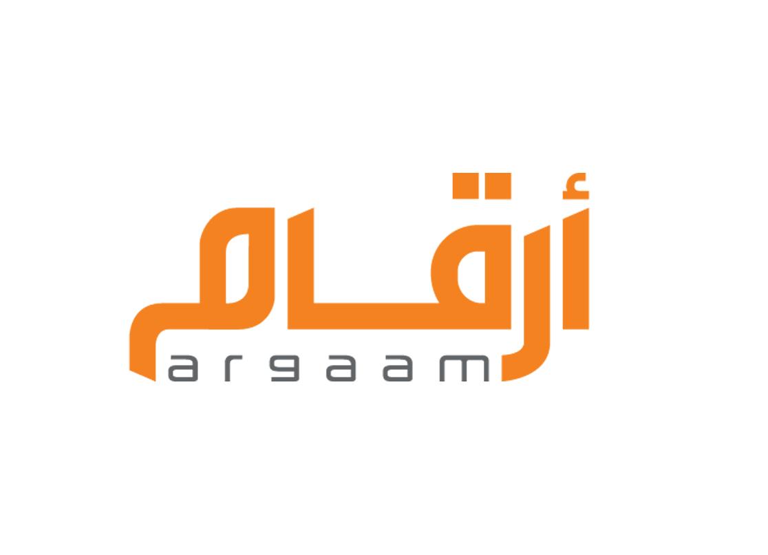 السوق السعودي: أسهم 11 شركات تسجل أدنى سعر في 52 أسبوعًا ...