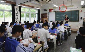 بالصور: مدرسة في الصين تثبت كاميرات بتقنية التعرف على الوجوه للتأكيد على انتباه الطلبة في الفصول