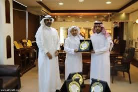 تعليم حائل يكرم الفائزين والفائزات في جائزة التعليم للتميز