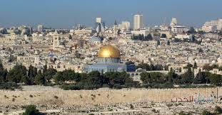«ألكسو» تدعو إلى تضمين قضية القدس في المناهج الدراسية