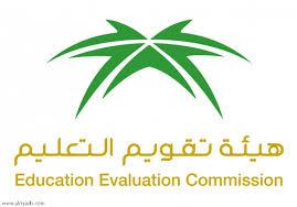 تقسيم الصفوف الدراسية لـ4 مستويات وتطوير أنظمة الاختبارات والمناهج وإعداد المعلمين