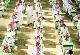 مقياس التحصيل الدراسي معياراً للقبول في الجهات التعليمية