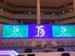 حرم أمير القصيم ترعى تخريج الدفعة الخامسة عشرة من طالبات جامعة القصيم