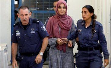 """إسرائيل تخلي سبيل الشابة التركية """"إيبرو أوزكان"""" بشكل مشروط"""
