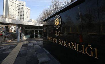تركيا تتسلم رئاسة اللجنة الاستشارية للأونروا