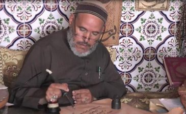 "خطاط مغربي يرسم صور ""أردوغان"" على جلد ماعز"