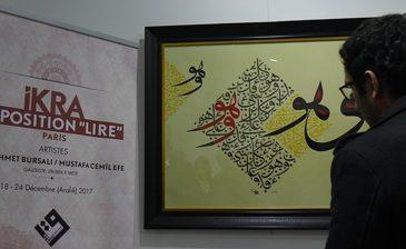 اقرأ … معرض تركي للخط الإسلامي بباريس